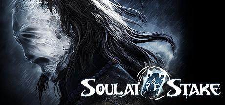 《灵魂筹码》:一款将背景架设在民国的生存恐怖游戏