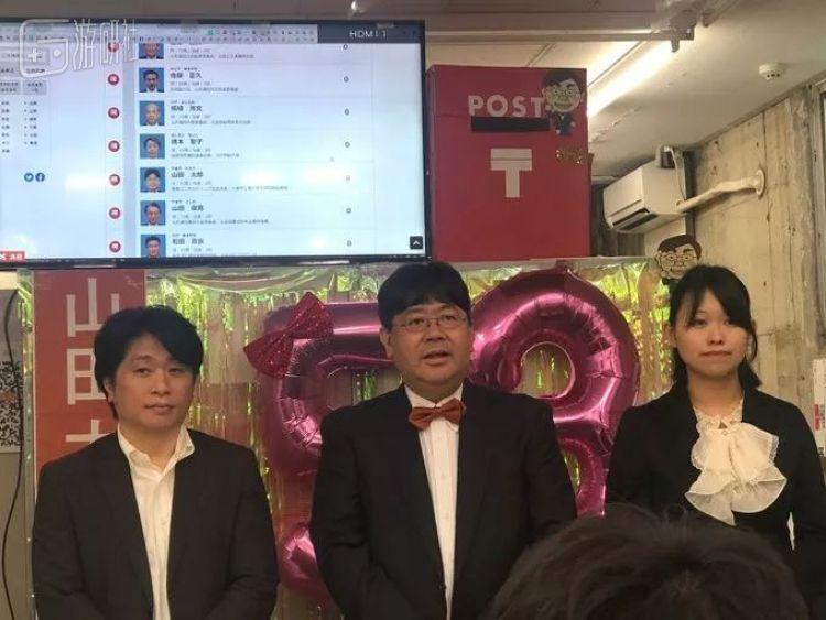 專注於ACG文化、終生反對打馬賽克的那個日本男人當選為日本新任�員