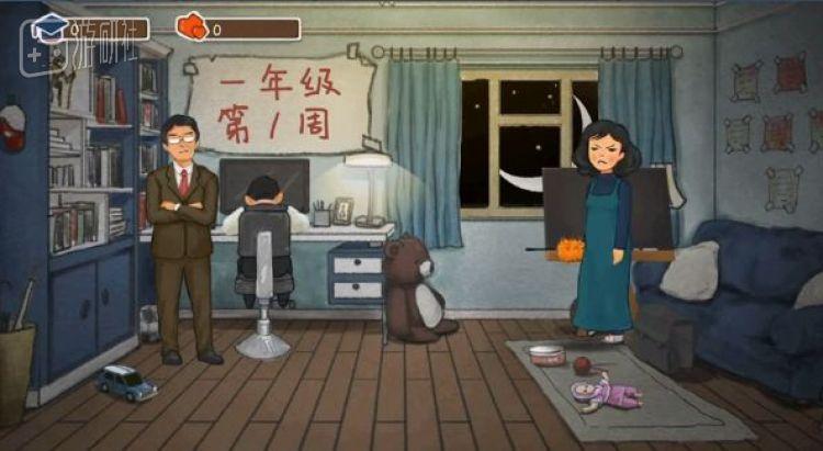 这个游戏试图让你重温做不出【家庭作业】的崩溃感