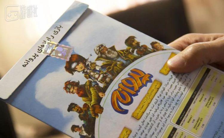 寶可夢被禁、遊戲開發者判�刑:陰影�生長的伊朗遊戲