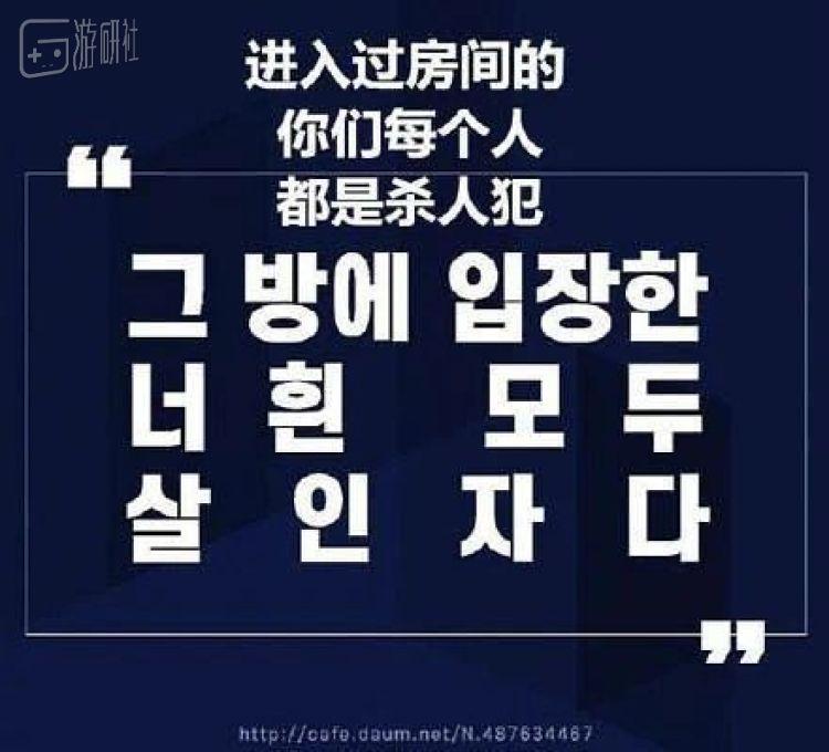 韩国网友在青瓦台请愿网站上发布的图片