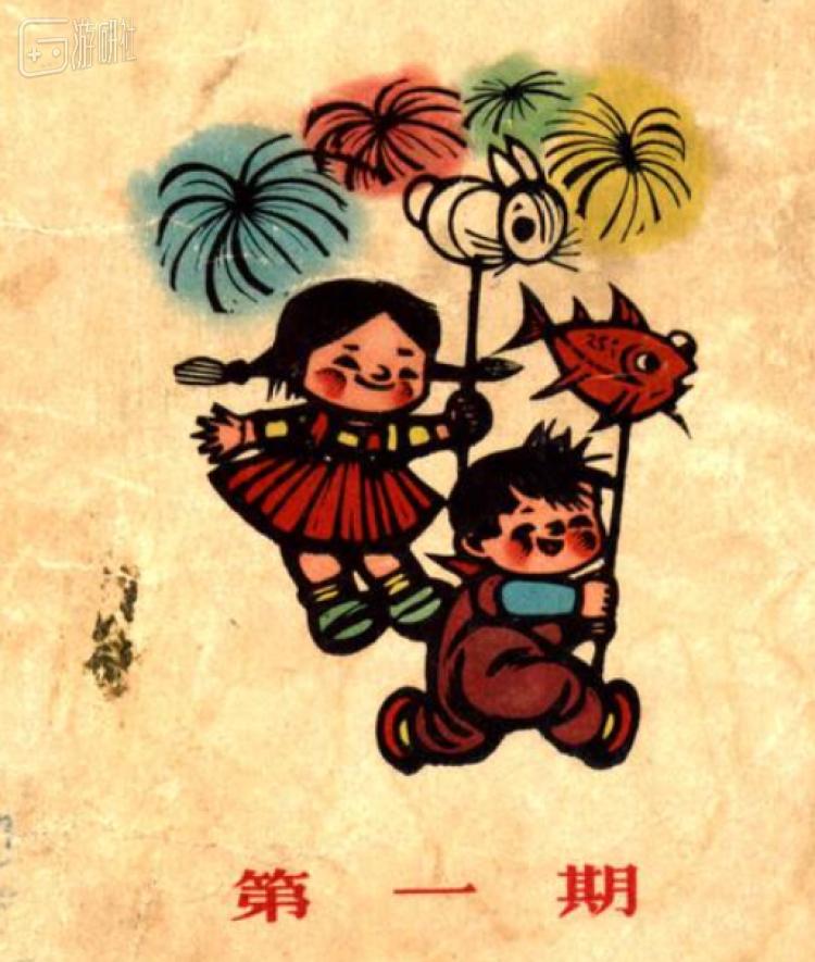 黄永玉的木刻封面图