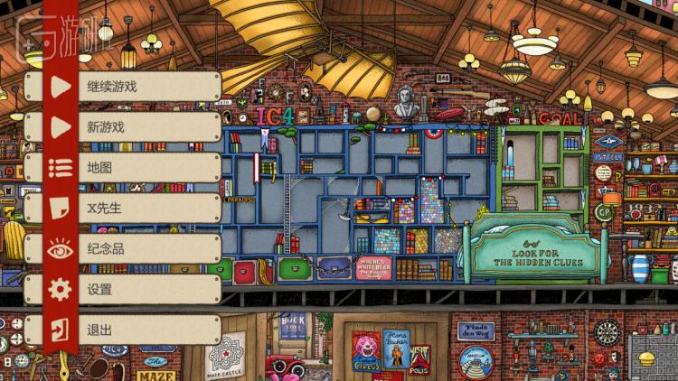 游戏的主菜单界面就已经充满了IC4DESIGN的风格