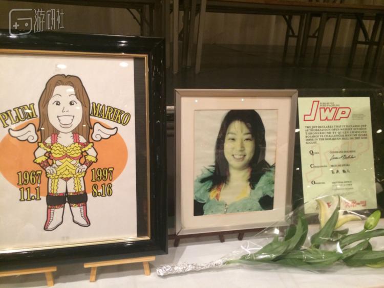 至今每年仍会有悼念梅田麻理子的纪念赛