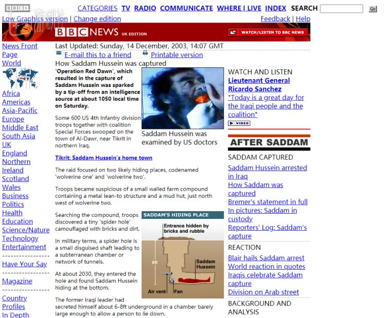 今日的浏览器仍兼容2003年的网页已是幸事
