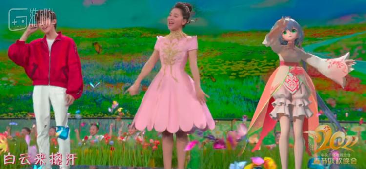 洛天依和月亮姐姐、王源合唱的《听我说》