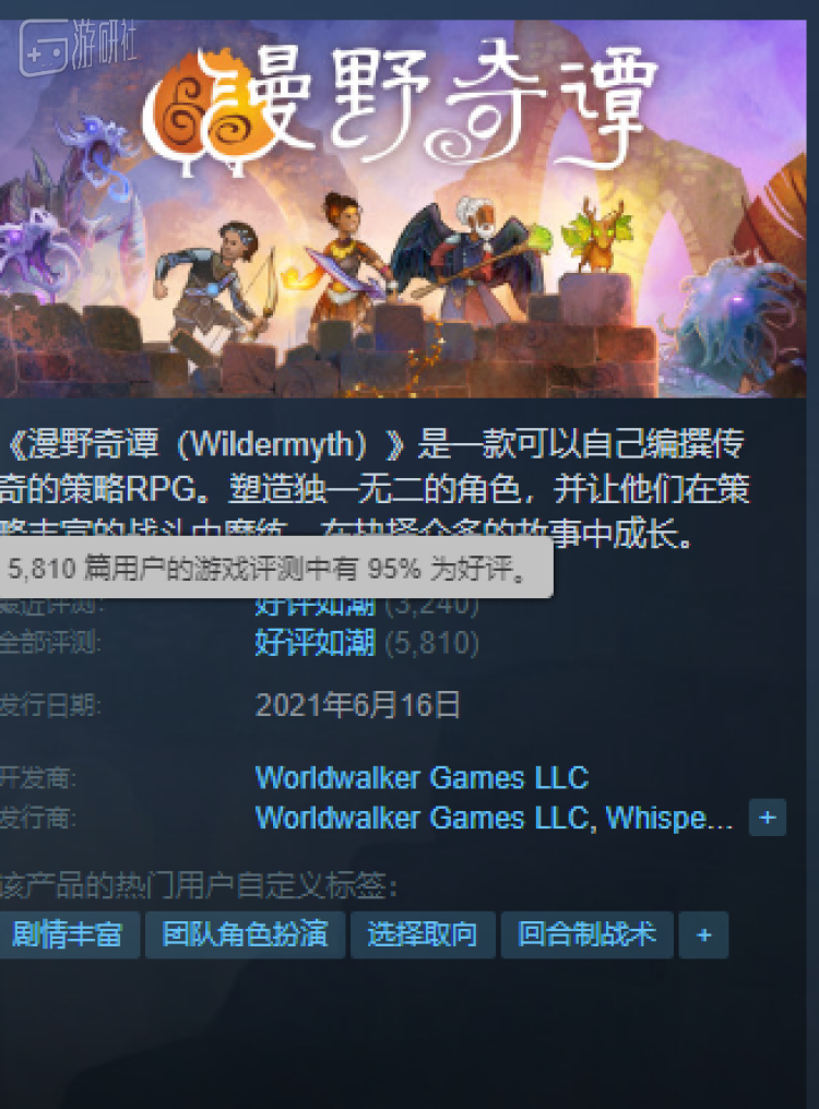 目前Steam上有近6000条评价