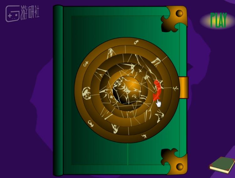 靠解谜打开日记是《米勒山庄疑案》三部游戏每一作开头的必备