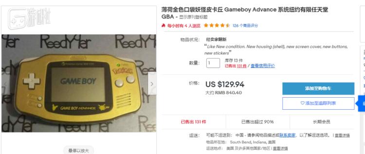 在现在的eBay上大约价值八百四十块人民币
