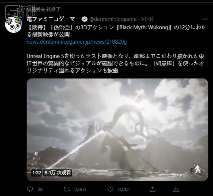 小岛秀夫在推特上也转发了最终与亢金龙决战的片段