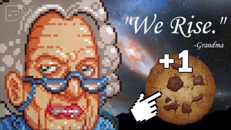 老奶奶和曲奇,是这个游戏最具标志性的形象
